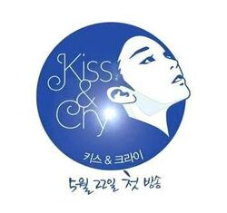 Kiss&Cry Logo