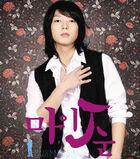 Lee Jun Kin MyJun