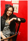 Lee Na Young 19