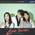 Love Songs Love Series-Prom Likit