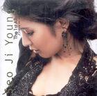 Seo Ji Young-Listen To My Heart