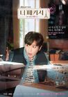 The Package-jTBC-2017-3
