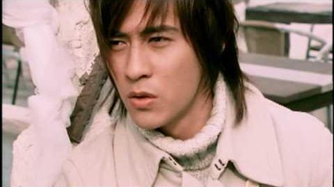 Vic Zhou - Ji De Wo Ai Ni