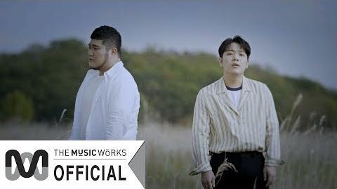 길구봉구(GB9) - 다시, 우리(We'd) Music Video