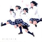 20100916081853!Hatsukoi Dash-Aoi Mirai C