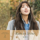 A Piece of Your Mind OST Part 2
