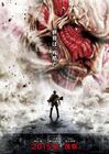 Attack on Titan (live-action)-p1