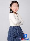 Gong Da Hee007