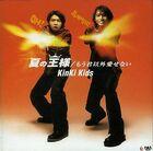 Kinki kids . Natsu no Ousama-CD