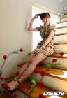 Lee Ha Na13