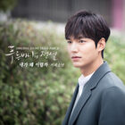 Legend of the Blue Sea OST Part8
