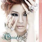 Mina - Good Bye