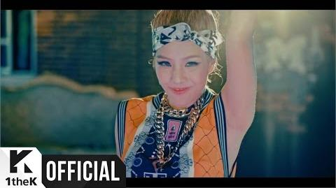 Mintty - Already Go Lady MV