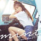 Uno Misako - Mint-CD