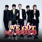 We Got Married OST Part 7