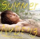 Yamashita Tomohisa - Summer Nude