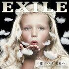 599px-EXILE-Ai Subeki Mirai e-album-