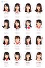 AKB48 TeamB 2016 May