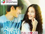 FULL H♥USE