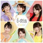 IRis-color