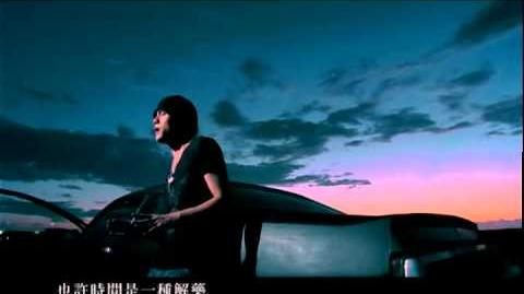 Jay Chou - Rainbow
