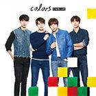 Jk colors