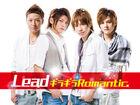 Lead - Giragira Romantic