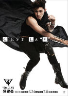 Vanness Wu Cover 07