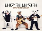 20120322 BuskerBusker debut