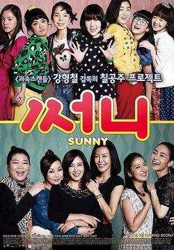 418px-Sunny-p2