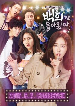Baek Hee Has ReturnedKBS22016