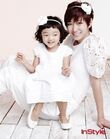 Byun Jung Soo4