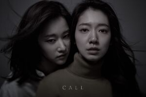 Call-2019-01