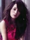 Chen Qiao En14