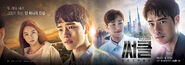 Circle-tvN-2017-00