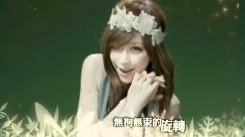Cyndi Wang -Zi Xing Lang Man