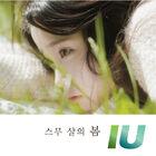 IU Spring of a Twenty Year Old
