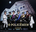 Im disco 3rd policemen