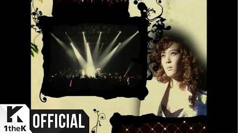 T Yoon Mi Rae - Good Bye Sadness, Hello Happiness