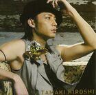 Tamaki Hiroshi - Yakusoku question