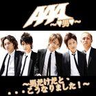 00 - Otoko Dakeda to, ...Kou Narimashita -CD Cover-