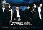 Athena8