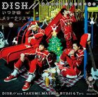DISH - Itsuka wa Merry Christmas