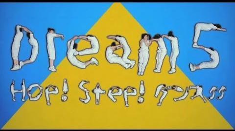 Dream5 Hop! Step! ダンス↑↑