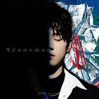 JUN (Lee Jun Young) - Phenomenal World