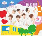 Kis-My-Ft2 - Kimi, Boku-CD