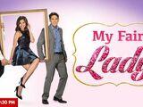 My Fair Lady (2015)