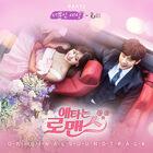 My Secret Romance OSTPart2