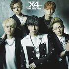X4 - Funk, Dunk, Punk-CD