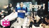 👨 Jony J 豆芽 奴隶 💼 OFFICIAL MUSIC VIDEO